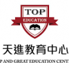 TOP AND GREAT EDUCATION CENTRE